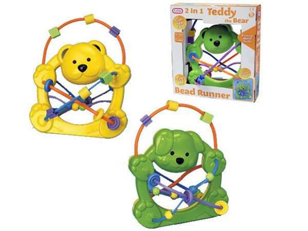 A to Z (Funtime) 2 in 1 Double Sided Bead Runner