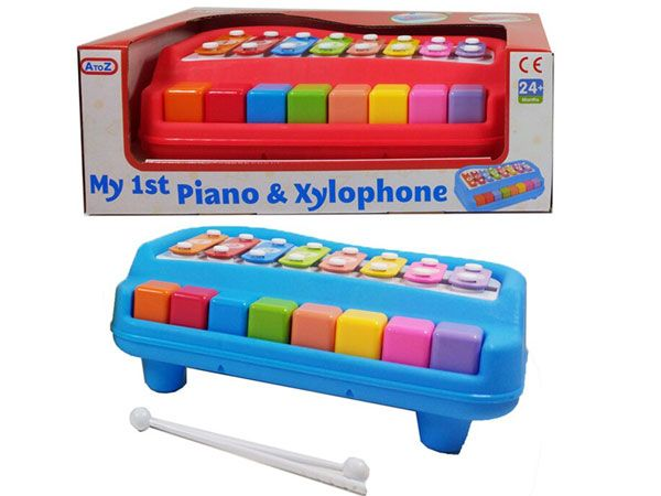 A To Z My 1st Piano & Xylophone